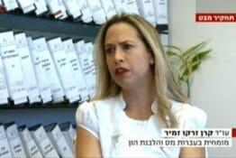 ראש עיריית יהוד חשוד בעבירות כלכליות באמצעות חברות קש