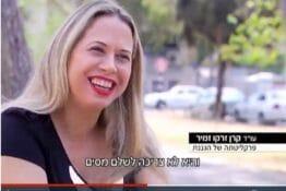 חדשות ערוץ 2  –  העלמות מסים של ישראלים (החל מדקה 23:16):