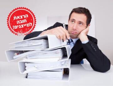 אחריות המייצג על עבירות מס של לקוחות